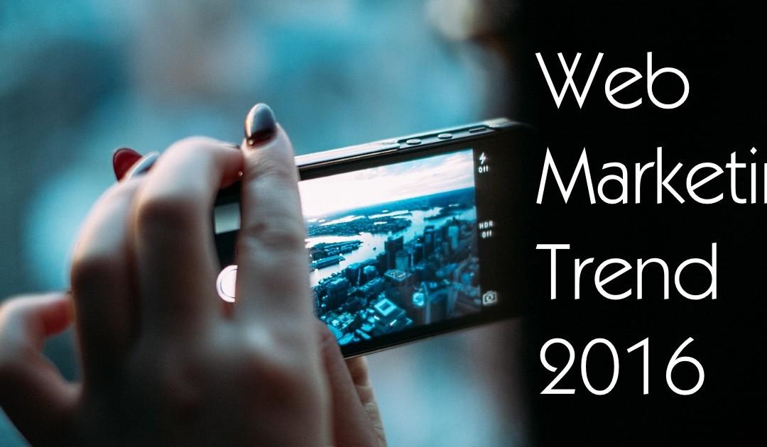 4 Web Marketing trend per il 2016
